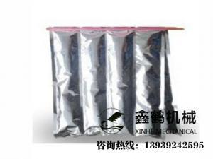FYS型聚氨酯封孔剂